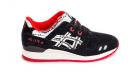 Asics sneaker right side view.